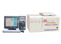河南鴻博高精度微機全自動量熱儀,精度量熱儀