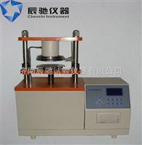 電子壓縮強度試驗儀,電子紙張環壓強度測定儀