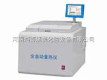 河南鴻博量熱儀生產廠家