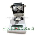 卤素水分测定仪,红外水分测定仪,三八节巨献