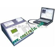 测土配方施肥仪/土壤养分测定仪/土壤肥力速测仪型号:HFCNK-210