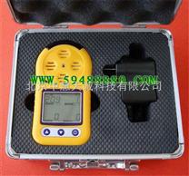 便携式二氧化碳检测仪/CO2泄露检测仪型号:MNJB-X80