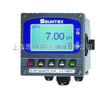 台湾上泰智慧型pH/ORP控制器  PC-3110-RS