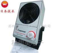 特价!COSMOS 单头台式离子风机 离子风扇 静电除尘机 静电消除器