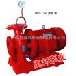 臥式消防泵,立式恒壓切線消防泵,不銹鋼多級消防泵,單級單吸消防泵