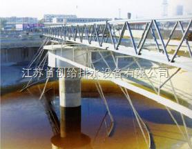 桥式周边传动刮泥机