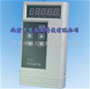 手持便携式钢水测温仪 型号:SCUC-600