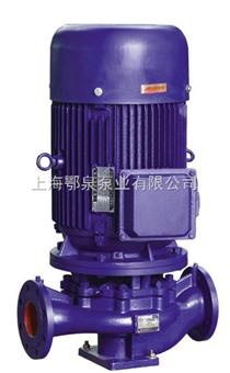 IRG型单级单吸热水管道离心泵