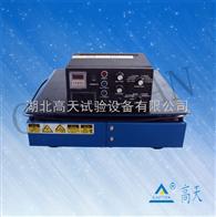 振动测试机(电磁振动式)