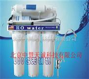 家用纯水机 型号:STYM-RO-400GSA