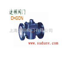 上海速顿 厂家生产 X43F46衬氟旋塞阀
