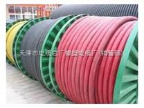 UGF3x25+1x16高壓礦用電纜