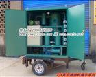 变压器油户外封闭式双级真空滤油机