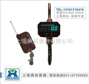 OCS-5T吊秤,西安电子吊钩磅