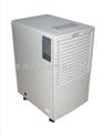 百奥除湿机/抽湿机/抽湿器 YDA-850E 地下室家用型