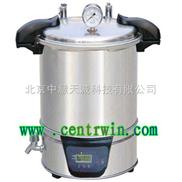 手提式不鏽鋼電熱蒸汽滅菌器(18L電熱型) 型號:SHKYX-280A