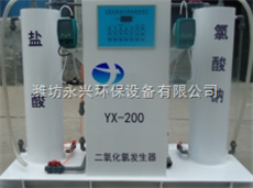 YX-10-20000云南YX-1000型二氧化氯发生器春季保养 报价
