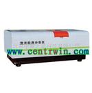 激光粒度分布仪 型号:LN-DHYL-1076