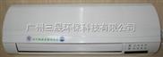 壁挂式臭氧消毒机|壁挂式臭氧发生器|壁挂式空气消毒机