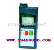 便携式硫化氢检测报警仪(0~1000ppm) 型号:GJT1/H2S-B