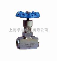 J13W不鏽鋼針型閥-螺紋針型閥-進口不鏽鋼針型閥