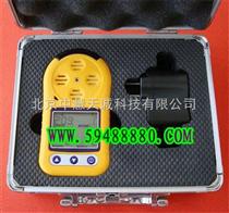 便攜式臭氧檢測儀 型號:MNJBX-80