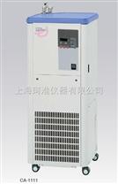 CA-1111冷却水循环系统