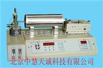 微庫侖定硫儀 型號:SH-GWKL-202