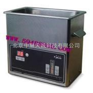 超声波清洗器(3L) 型号:YZH/UC-3MA