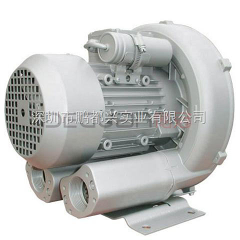 低噪音漩涡气泵0.2KW|高压鼓风机供应