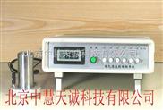 电气清洗剂电阻率仪型号:GQR-06