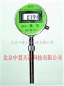 便携式油电导率测定仪型号:CM-08/YX1152