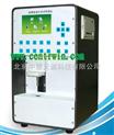 渗透压摩尔浓度测定仪/冰点渗透压计型号:BHKSTY-2