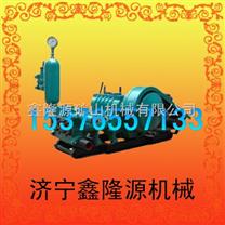 3NB250/6-15泥浆泵