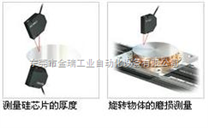 基恩士多功能CCD 激光測微儀,keyence傳感器