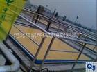 工廠工作平臺格柵