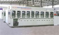 HHA-7072T精密零件清洗机