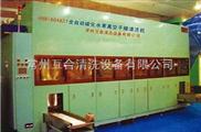 HHB-6048ZT真空超声波清洗机