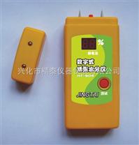 插入式紙類測濕儀,針式紙張水分測量儀