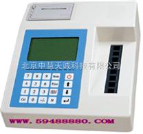 多功能水質快速分析儀 型號:CCU1/SZ-02
