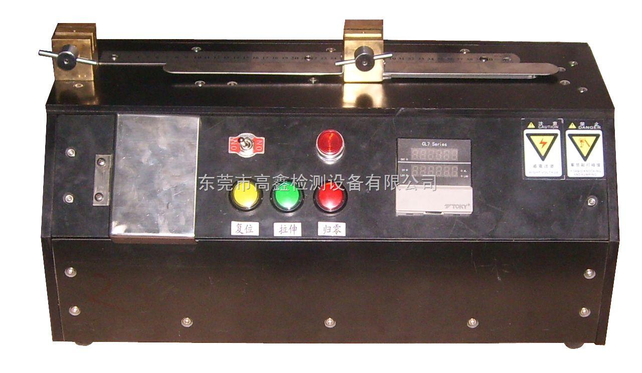 金属线材伸长率试验机