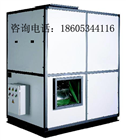 LSP型立式空调机组