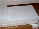 天津岩棉板条