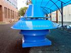 BDW-87-4型玻璃鋼離心式屋頂風機