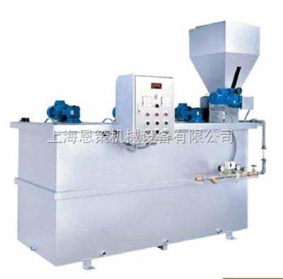PL3PL3全不锈钢系列絮凝剂制备系统(高分子自动泡药机)