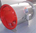 HTF系列消防高溫排煙風機