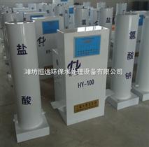 四川在线余氯检测仪,便携式二氧化氯发生器