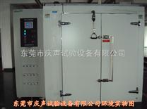 步入式高低溫交變濕熱試驗室