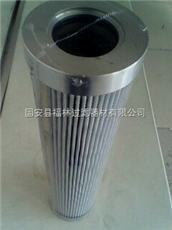 21FC5121-60*250/10(福林)油滤芯