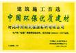 销售反渗透阻垢剂直销内蒙古贝迪水处理药剂